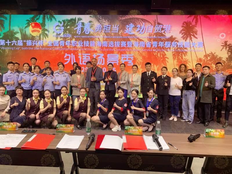 中国礼仪培训
