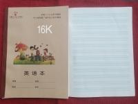 16K护眼系列(英语本)