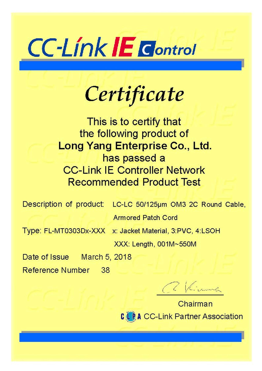 FastLink LC-LC Armored Patch Cord Certificate_Long Yang Enterprise.jpg