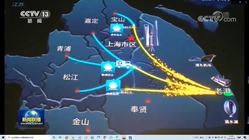 全国人大常委会执法检查组在上海检查固体废物污染环境防治法实施情况01.jpg