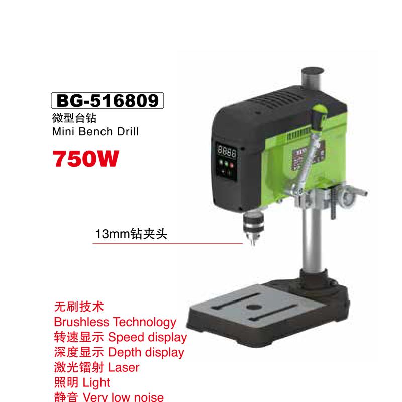 10 微型台钻BG-516809.jpg