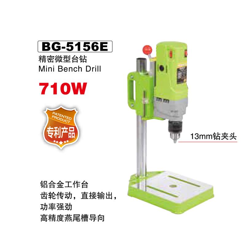 6 精密微型台钻BG-5156E.jpg