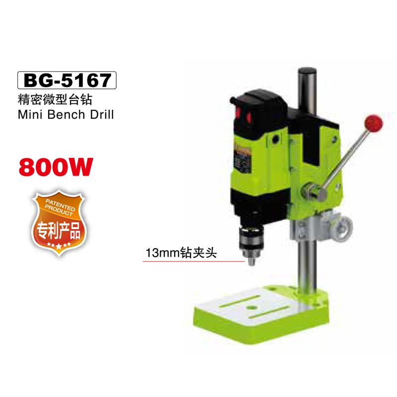 5 精密微型台钻BG-5167.jpg