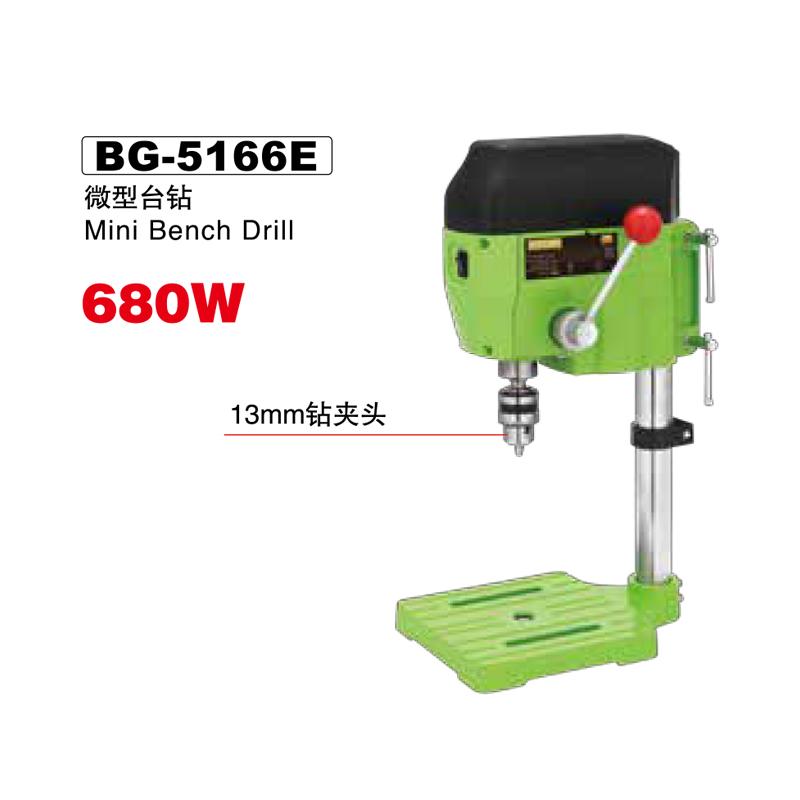 3 微型台钻BG-5166E.jpg