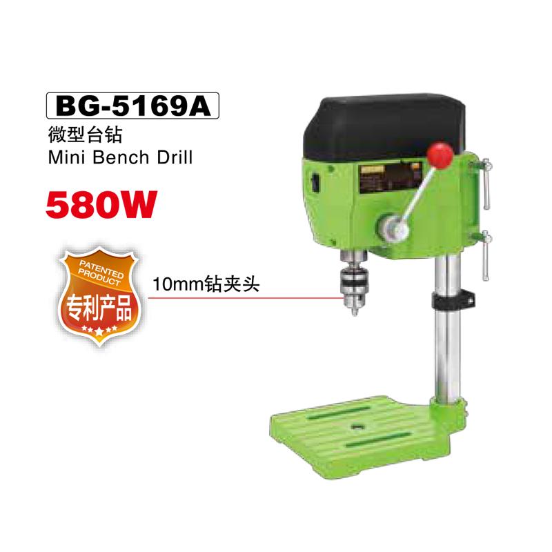 2 微型台钻BG-5169A.jpg
