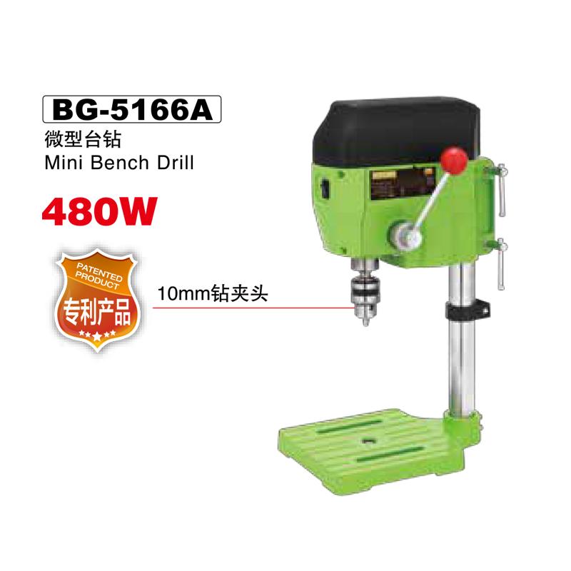 1 微型台钻BG-5166A.jpg