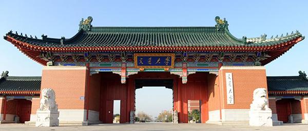 上海交通大学.jpg