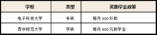 四川.webp.jpg