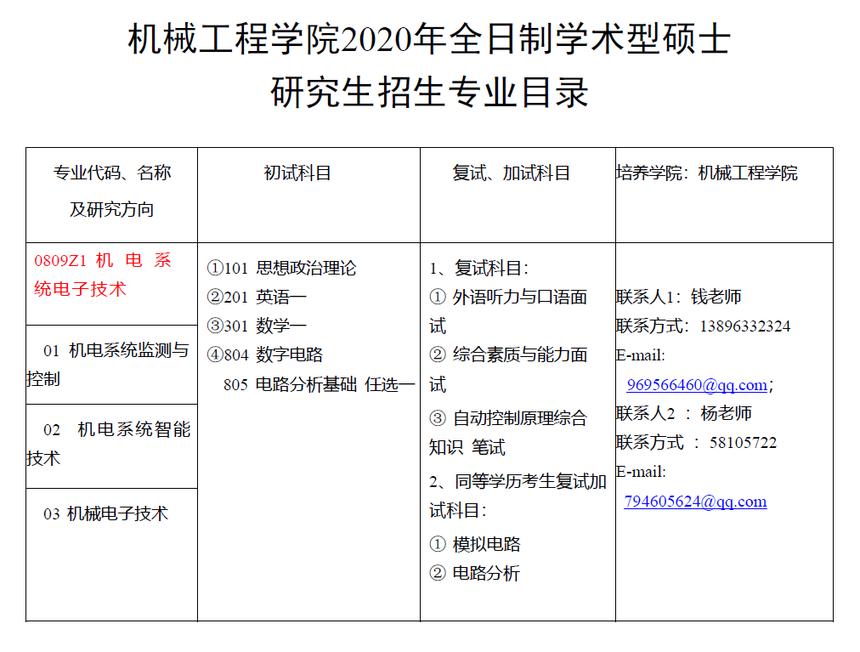 重慶三峽學院1.png