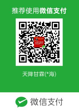 QQ图片20190901161300.png