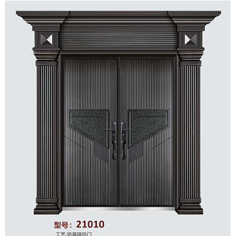 9 型号-21010.jpg