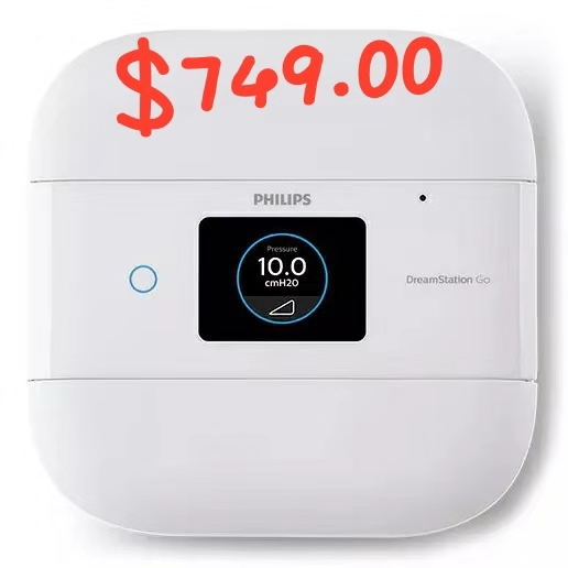飞利浦伟康DreamStation Go全自动睡眠呼吸机海购价格749美元.jpg