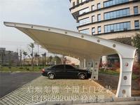在贵州安装10车位膜结构车棚多少钱?