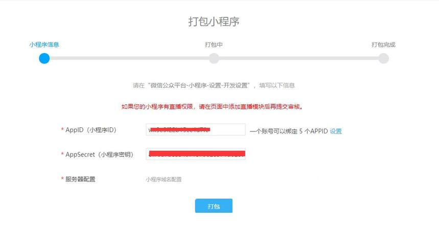 矢量清新白色线条简约商务风纹路背景.jpg