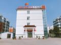 邳州市雨露儿童康复中心机构宣传材料