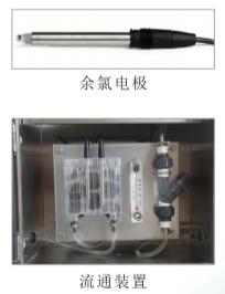 余氯在线测控仪传感器部件.png