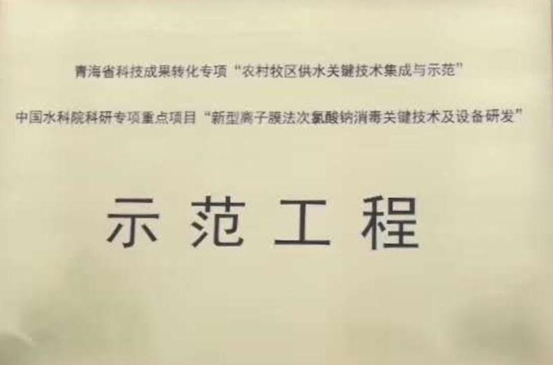 1飲用水消毒技術新聞.jpg