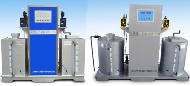新两款化学法二氧化氯发生器.png