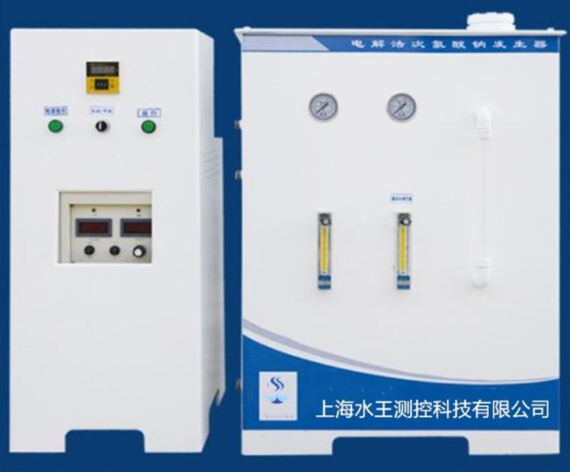 电解稀盐水型次氯酸钠发生器.png