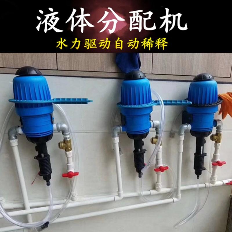 在线式液体混合稀释泵应用现场.jpg