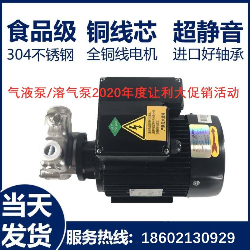 高效气液混合泵产品.jpg
