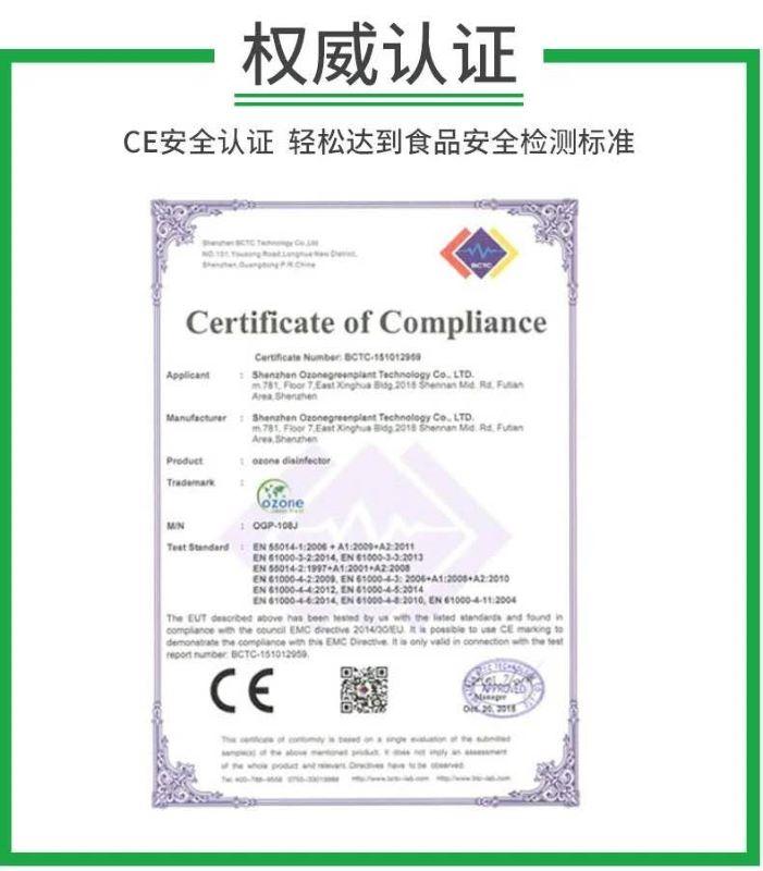 CE出口认证证书.jpg