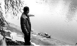 男子救落水少年身亡 家属拒绝补偿:他救人不图什么