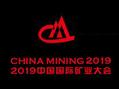 耐驰将参加第二十一届中国国际矿业大会