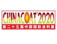 涂料盛会 ChinaCoat 2020 重临广州,耐驰期待与您相约