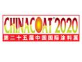 涂料盛�� ChinaCoat 2020 重�R�V州,耐�Y期待�c您相�s