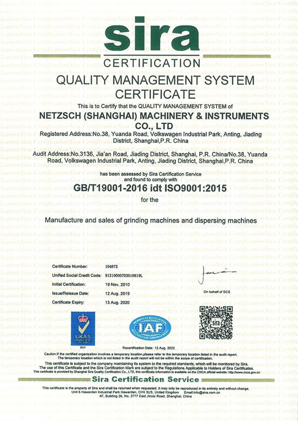 ISO QMS Certificate 2019_EN_600dpi.jpg