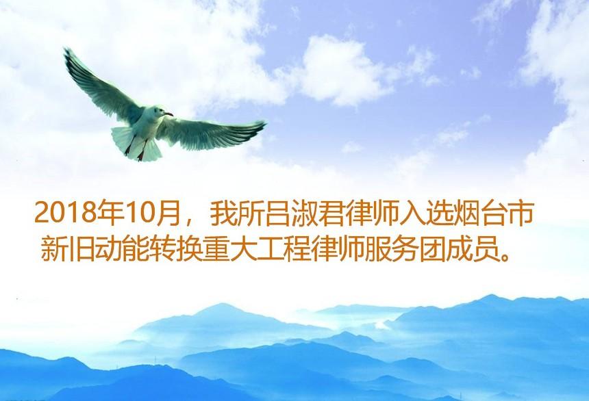 10_WPS图片.jpg