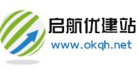 南昌网站建设公司-启优建站