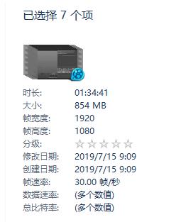 Screenshot - 2019-08-05 12.20.03.png
