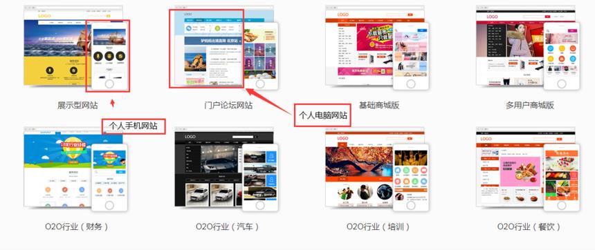个人网站制作,个人手机网站制作网页设计选择