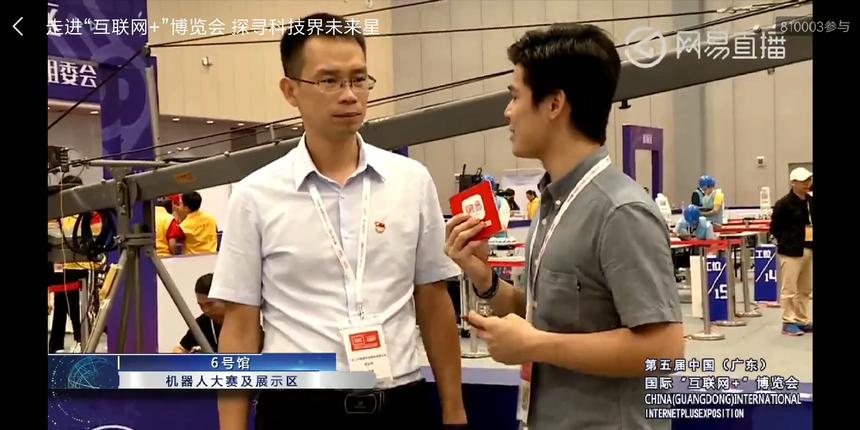 Screenshot_2020-11-24-14-38-44-529_com.miui.video.png