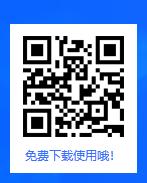 商家助手APP,用网站管理员名和密码登录.png