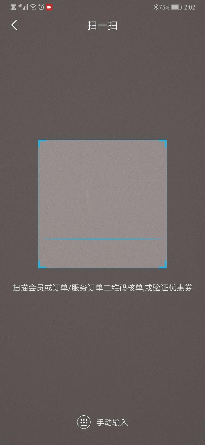 微信图片_20200329140409.jpg
