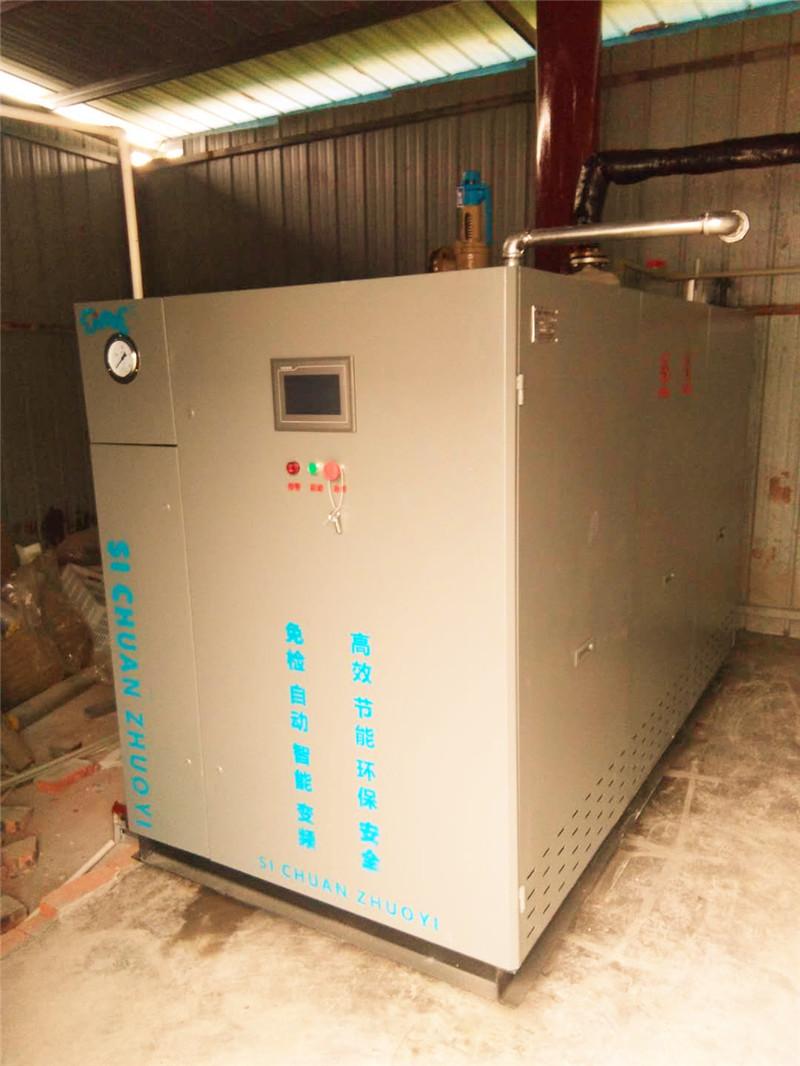 蒸汽发生器1.jpg