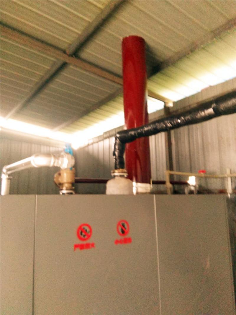 蒸汽发生器3.jpg