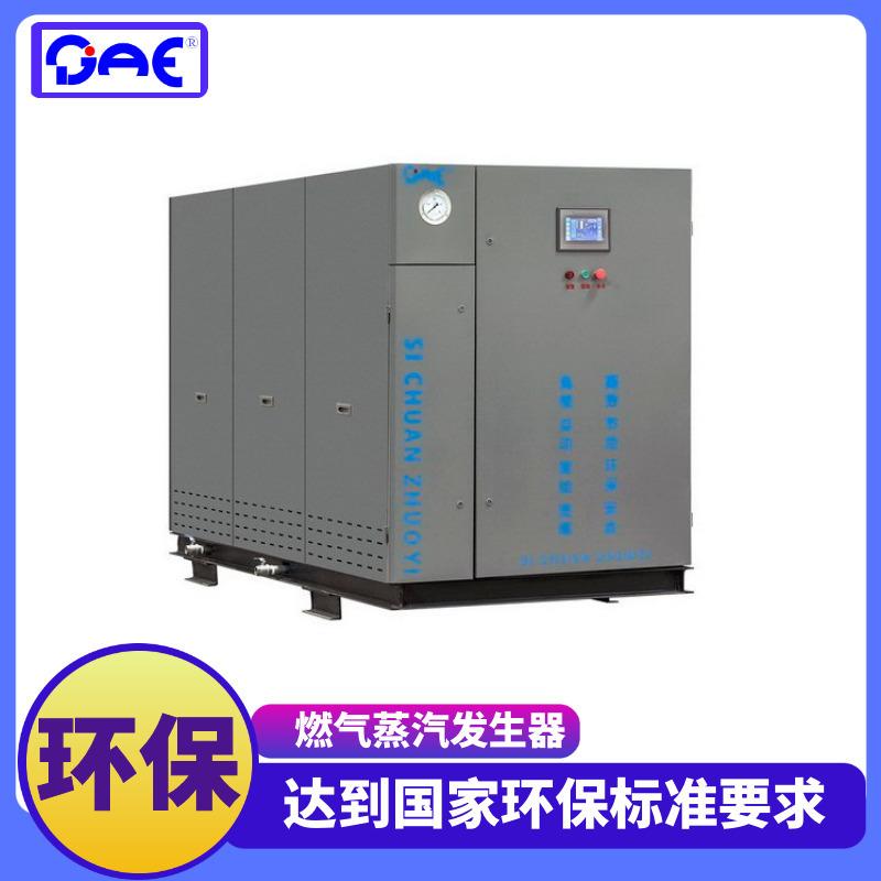 燃气蒸汽发生器出厂价格.jpg