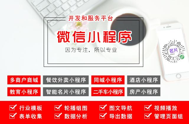 酷妙网络微信小程序.jpg