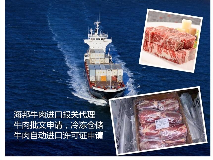牛肉拼图_有文字.jpg