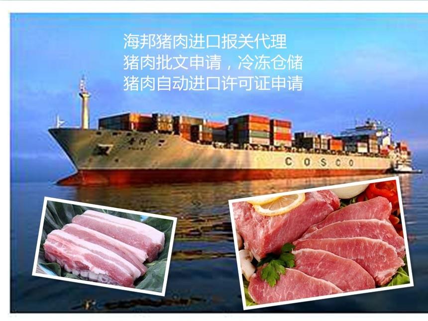 猪肉拼图_有文字.jpg
