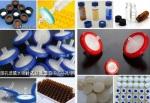 蓝色特氟龙密封隔垫,13mm白色实心聚碳酸酯螺旋盖 配套于12ml 消解比色试管