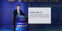 """""""科技赋能 品质发展""""平行论坛在深圳召开"""