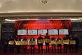 中国微生物肥料农民最喜爱品牌企业