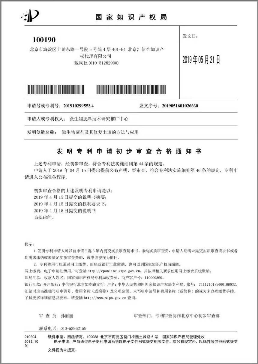 专利22.jpg