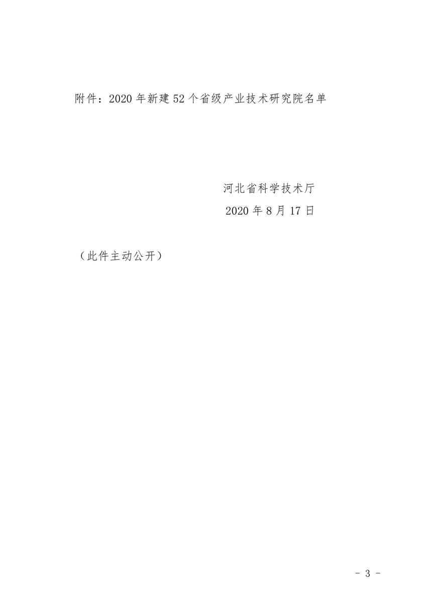 1599726929581601.jpg