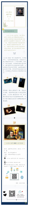 微信图片_20190521093841.jpg